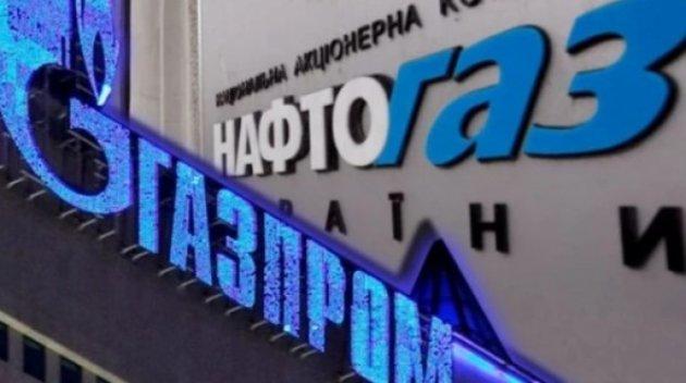 Украина готова через международные суды вынудить Газпром выполнить решение Стокгольмского арбитража— Климкин
