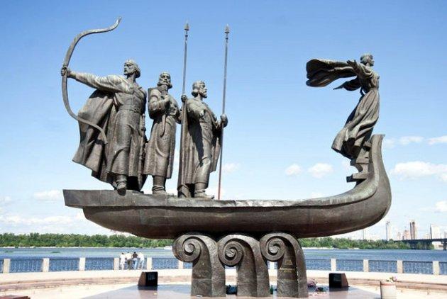 В Российской Федерации  Киев назвали «столицей малороссийского федерального округа»