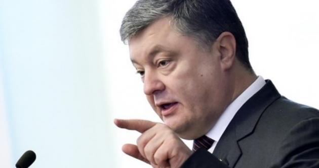 Рада непризнала результаты выборов президента Российской Федерации вКрыму