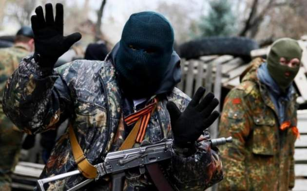 """«Конец """"Европы"""": вweb-сети показали отель воккупированном Донецке»"""