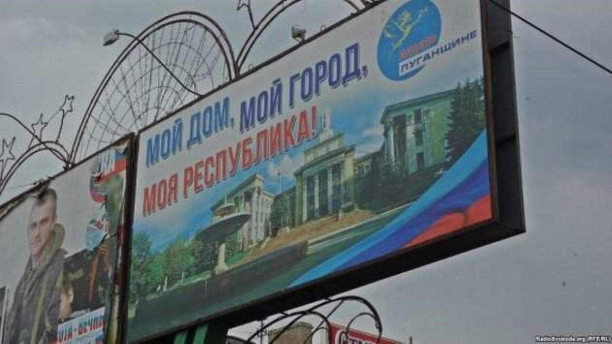 Боец ВСУ подорвался награнате близ границы сЛНР
