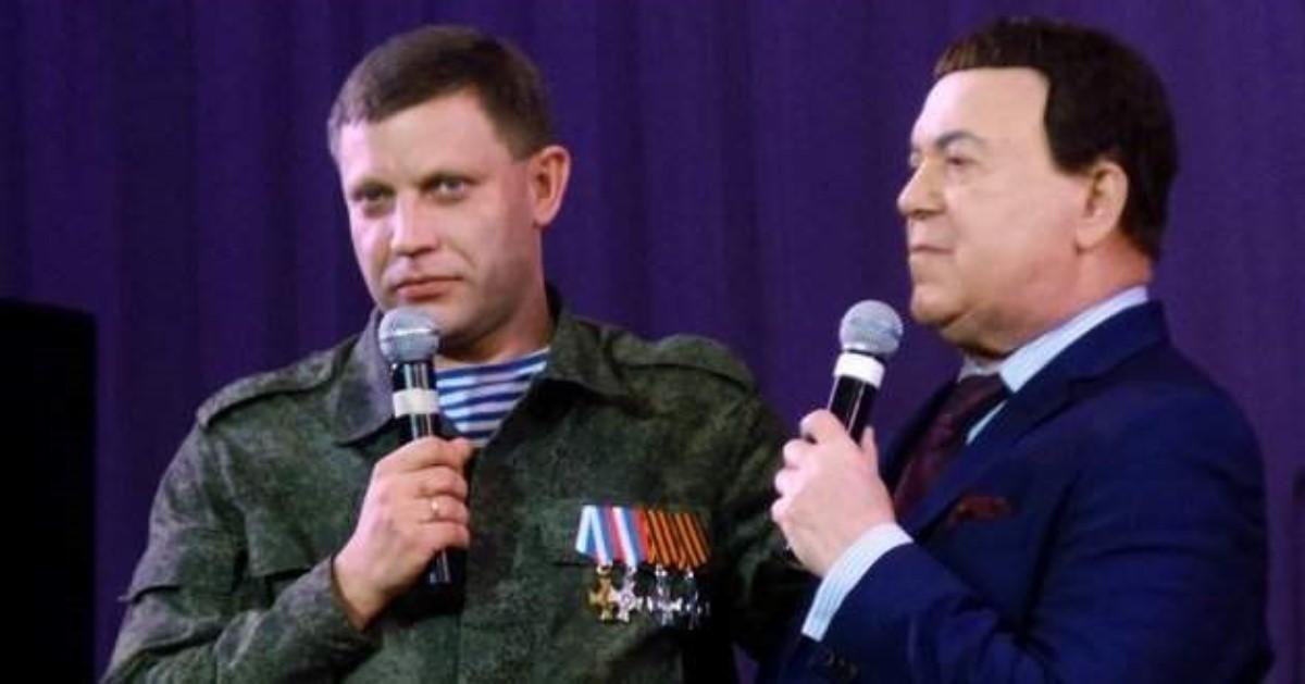 Иосиф Кобзон попал в поликлинику в российской столице