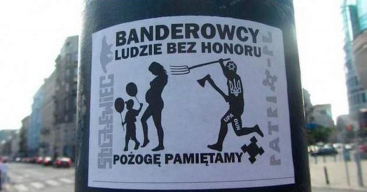 Стычка поляков иукраинцев произошла накладбище вПольше