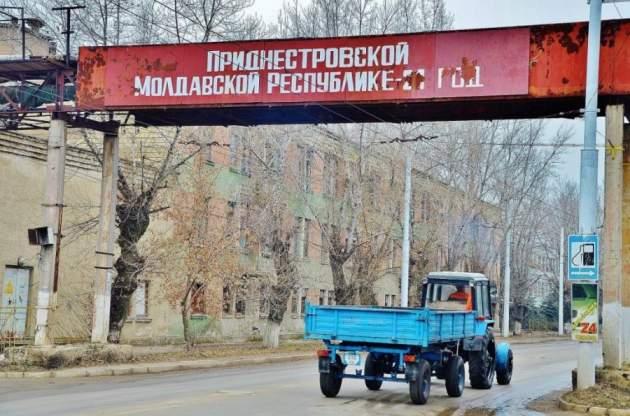 Первое совещание межпарламентской ассамблеи Украина-Грузия-Молдова состоится вКиеве