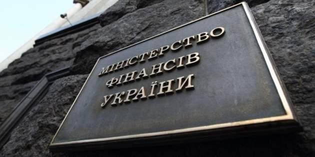 Минфин хочет обязать состоятельных украинцев декларировать свои доходы