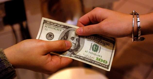 Курс гривны кевро укрепился до32,23 грн/€