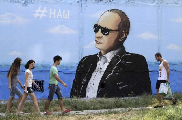 Экс-советник Кучмы призвал вернуть Крыму «арийское» название