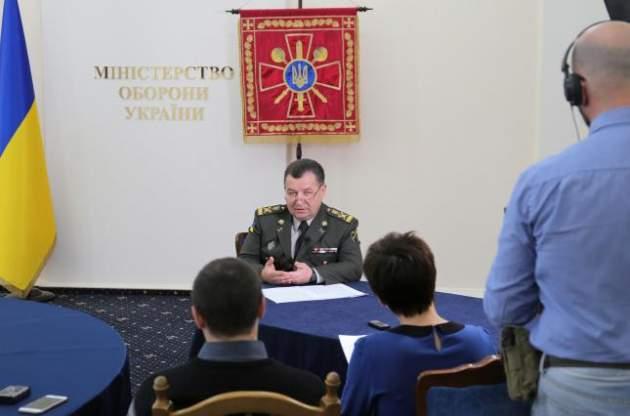 Генерал Наев: Объединенные силы наДонбассе уполномочены уничтожать противника
