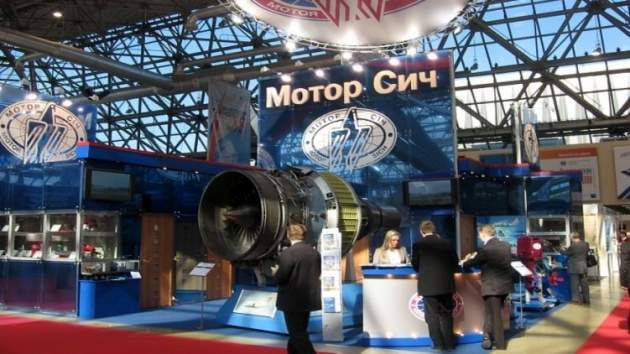 Суд снова арестовал акции китайских инвесторов завода «Мотор Сич»