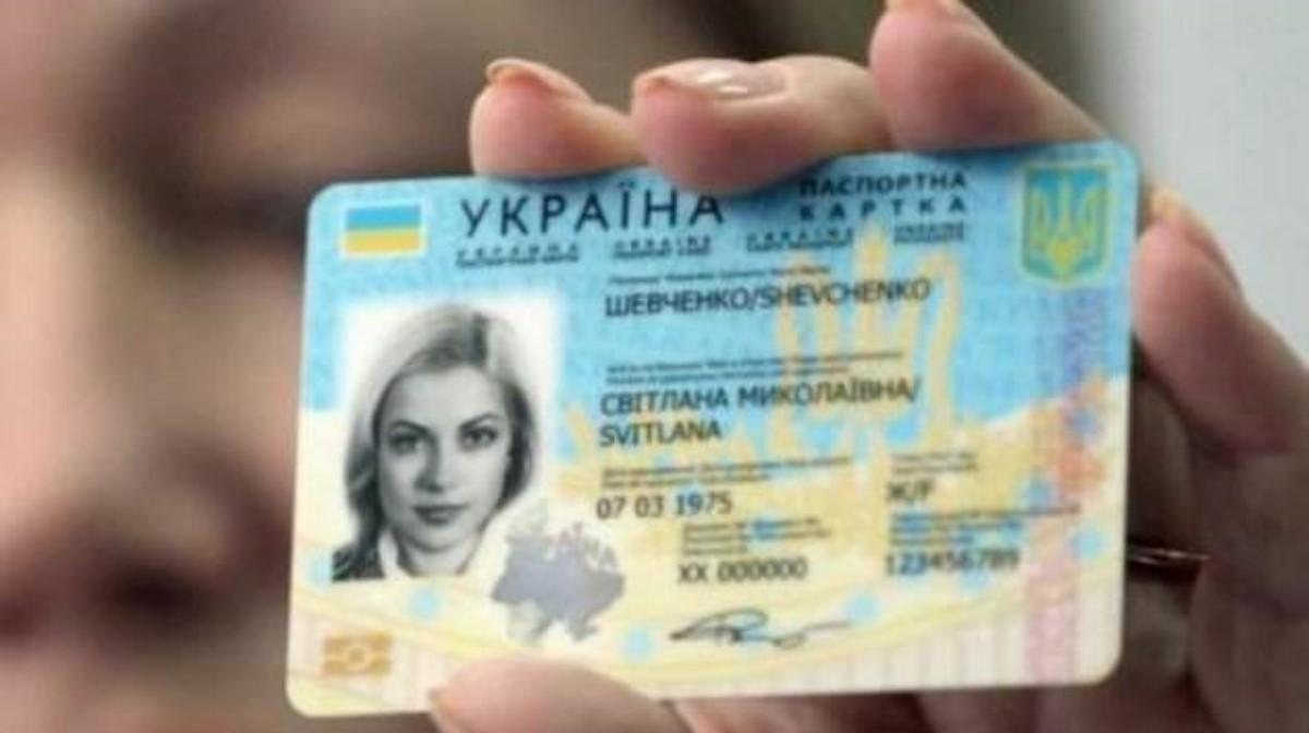 Вгосударстве Украина по-новому будут оформлять вид нажительство: что необходимо знать