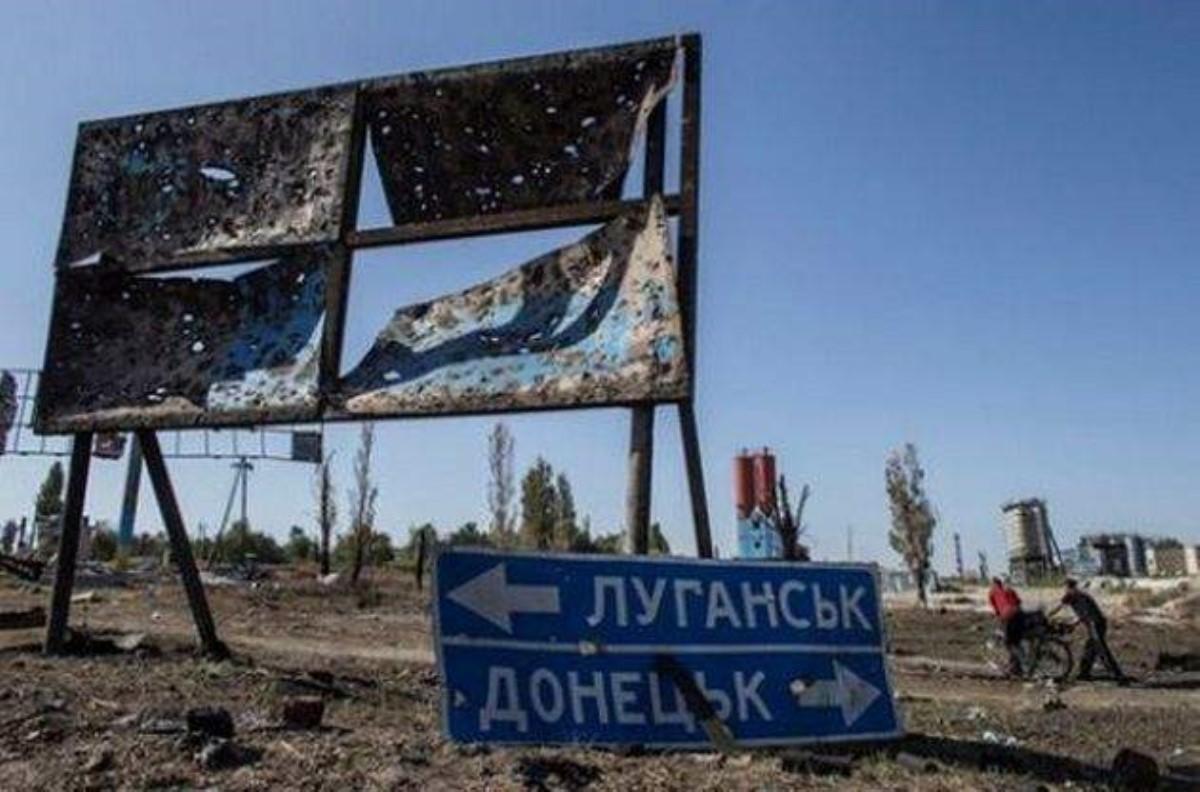 Российская Федерация готовится уйти сДонбасса— Юрий Гримчак