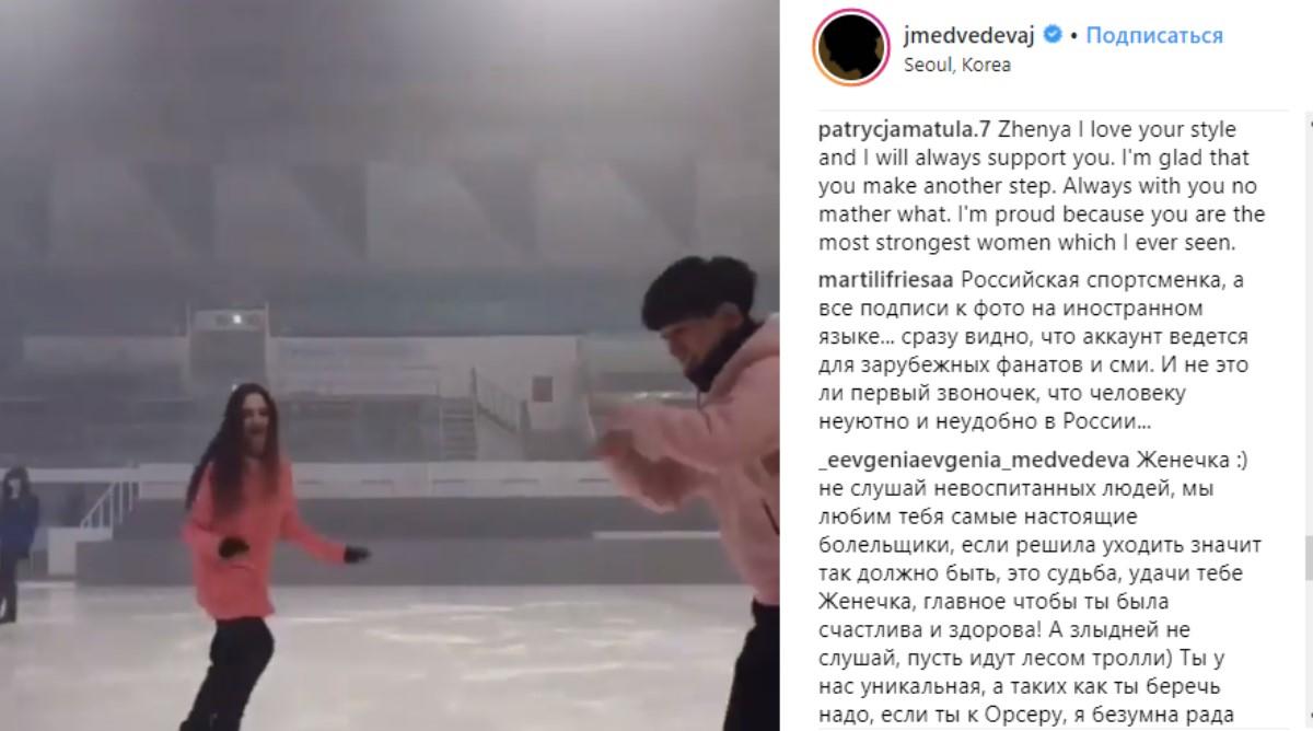 Тренер фигуристки Медведевой прокомментировала ееуход Сегодня в09:55
