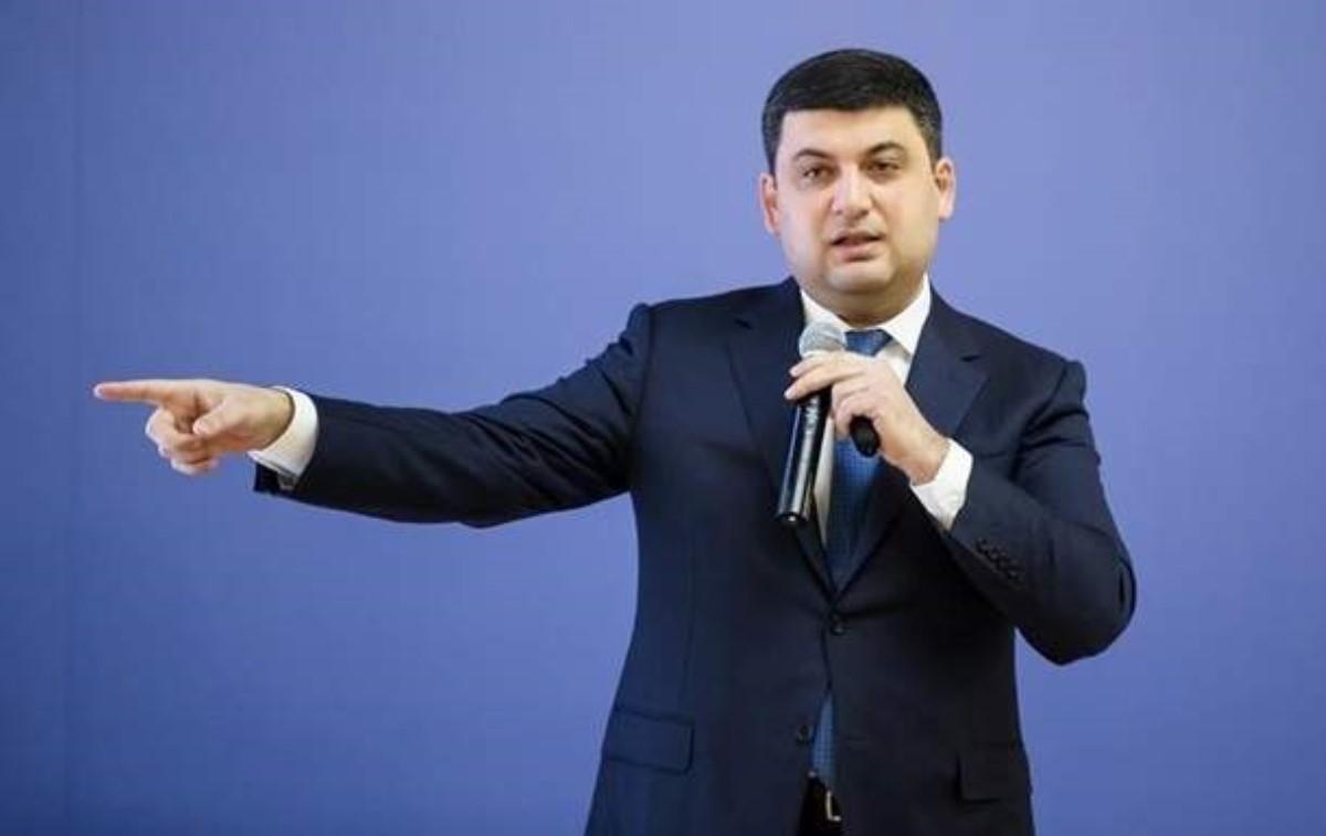 Когда вУкраинском государстве запустят монетизацию субсидий