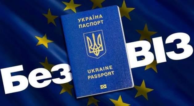 Украинцы дополнительно будут платить забезвиз: что необходимо знать