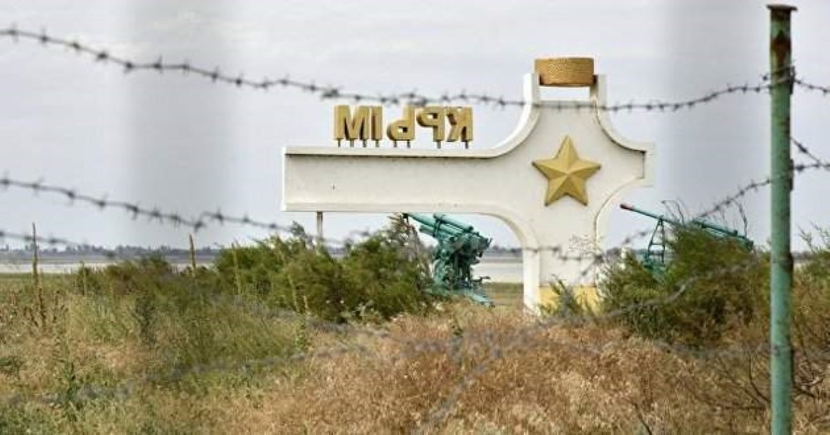 Крымские греки посоветовали вернуть полуострову историческое название