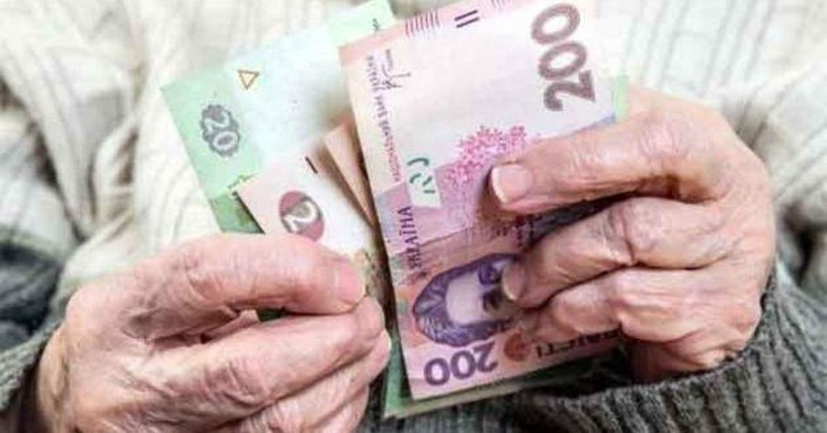 Пенсии в Украине: ожидается повышение выплат
