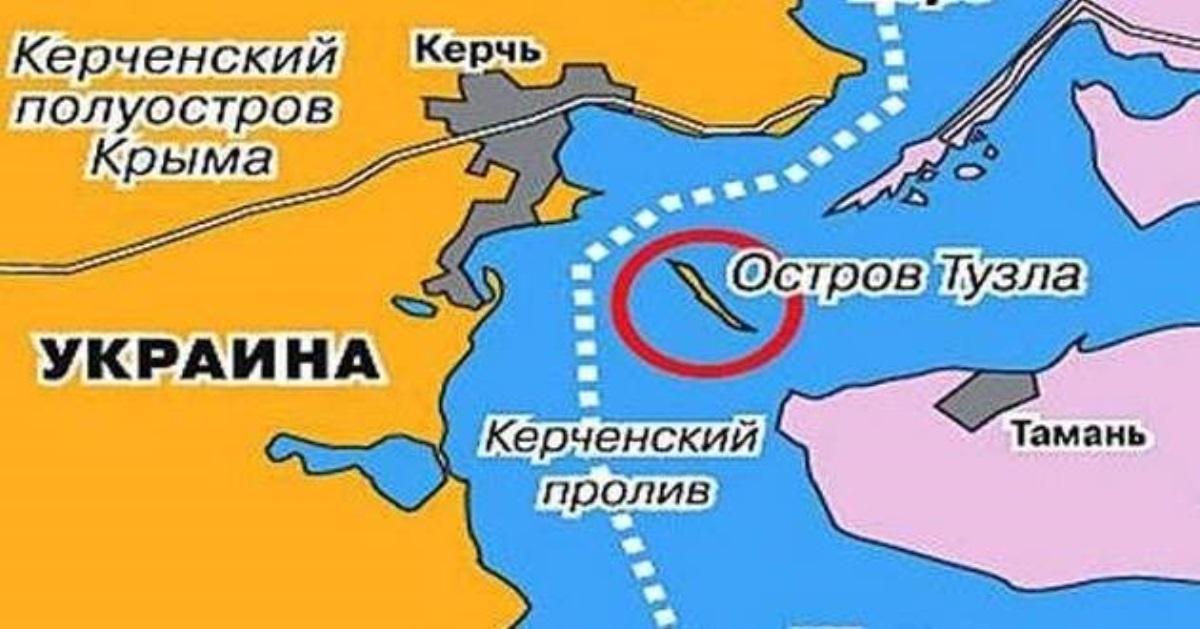 Народные избранники Рады публично обвинили друг дружку в«сдаче Крыма»