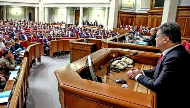 Стало известно, кто займет позицию  руководителя  министра финансов  — Отставка Данилюка