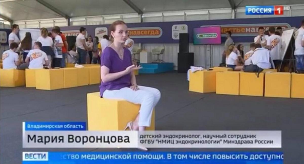 Тайная старшая дочь Владимира Путина «засветилась» на русском телевидении: сходство сматерью поражает
