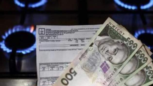 Гройсман назвал «минималку», которую может выдержать бюджет Украины