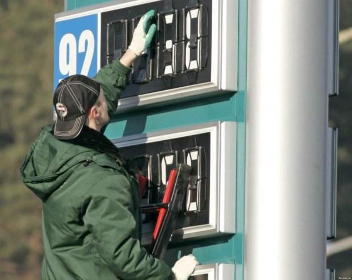 Причины иожидания— Очередное увелечение стоимости бензина