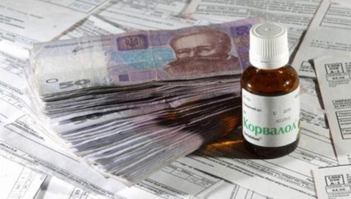 Субсидии: больше ненужно выписывать родственников изквартир