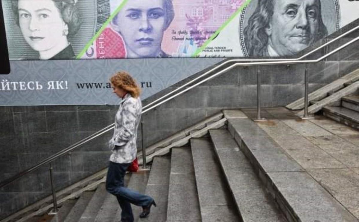 Курс валют на28сентября: гривна продолжает дешеветь