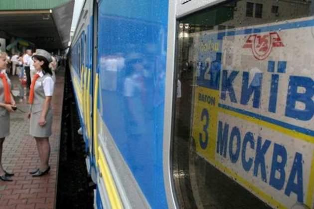 Омелян назвал главное преимущество для украинцев ототмены поездов вРФ