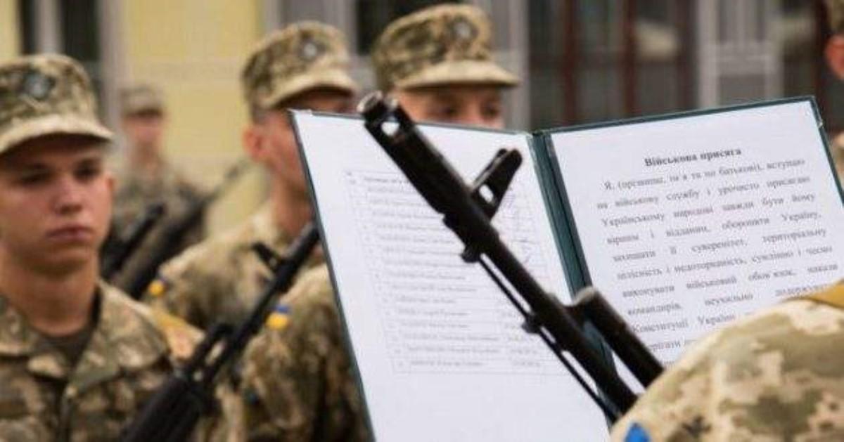 Около 80% призывников вКиеве неприходят поповесткам— военком