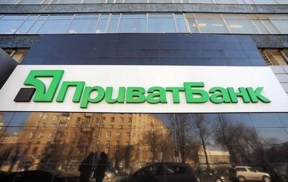 Fitch подтвердило рейтинг государства Украины - фондовый рынок