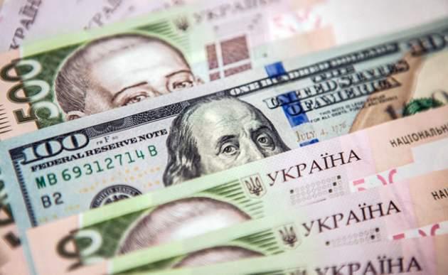 Американская валюта неожиданно для всех перестала укрепляться  443