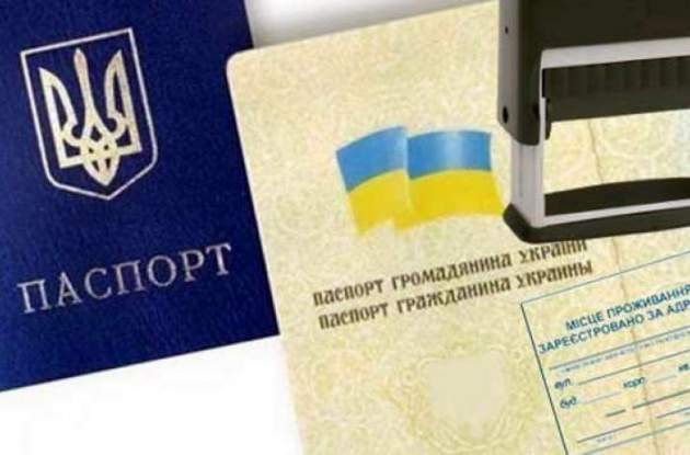 Изменило правила регистрации граждан как по патент на работу такси в москве