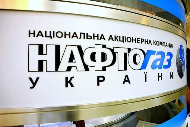 В 'Нафтогазе' прокомментировали повышение тарифов на газ для населения