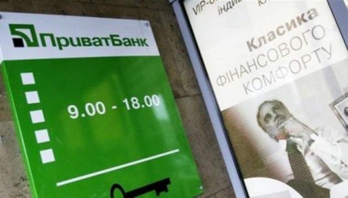 ПриватБанк проведет масштабную «работу» сдолжниками