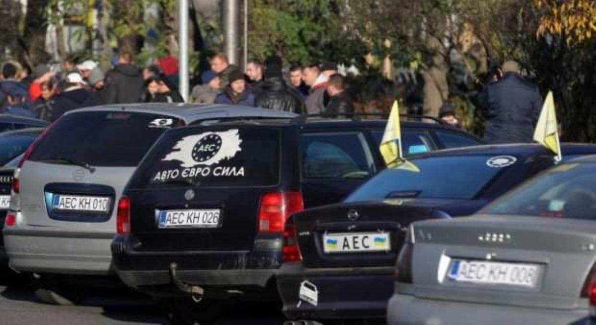 Никак неуспокоятся: «евробляхеры» анонсировали акции протеста повсей Украине