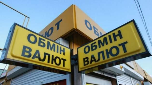 Курсы валют: доллар растет, евро и русский руб. падают