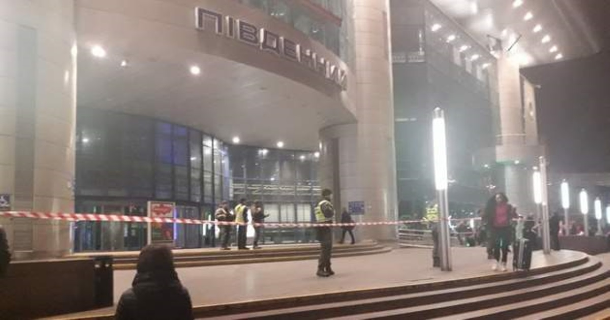 Ажиотаж на«новогодние билеты» обвалил сервер «Укрзализныци»