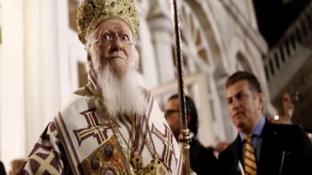 ВУПЦ отказались признавать созданную Константинополем церковь