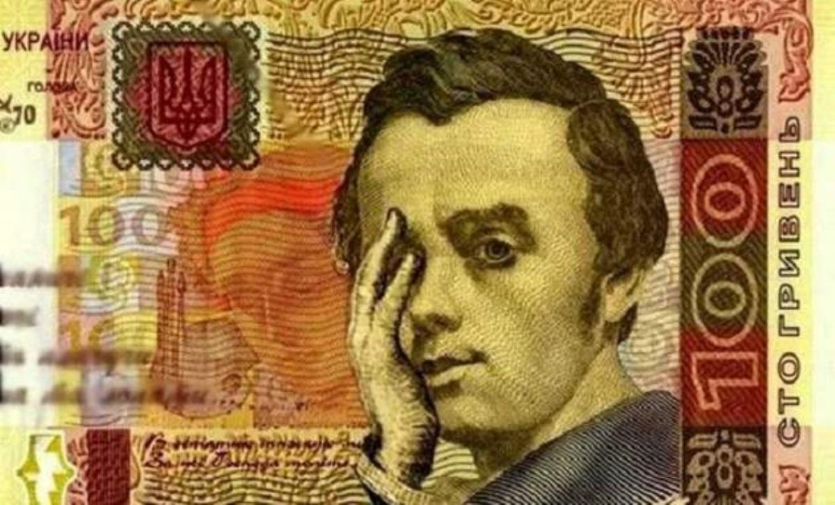 Доллар должен стоить наименее 10 гривень— Индекс Биг-Мака