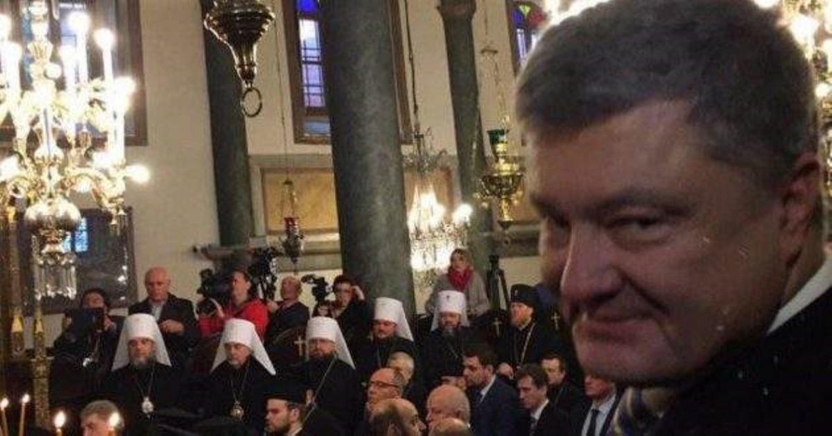 СМИ: Порошенко пообещал Константинополю храм с могилой основателя Москвы