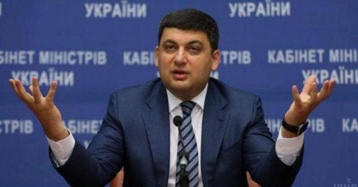 Гройсман поведал очетырех шагах государства Украины кэнергонезависимости