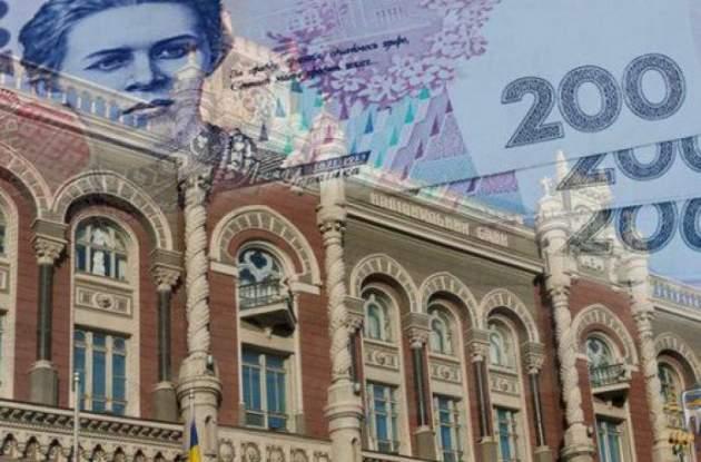 Украинцы могут сдавать поврежденные купюры вбанки