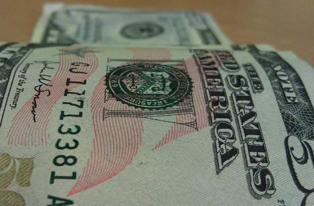 Специалист: МВФ дает кредиты для вывод денежных средств изстраны