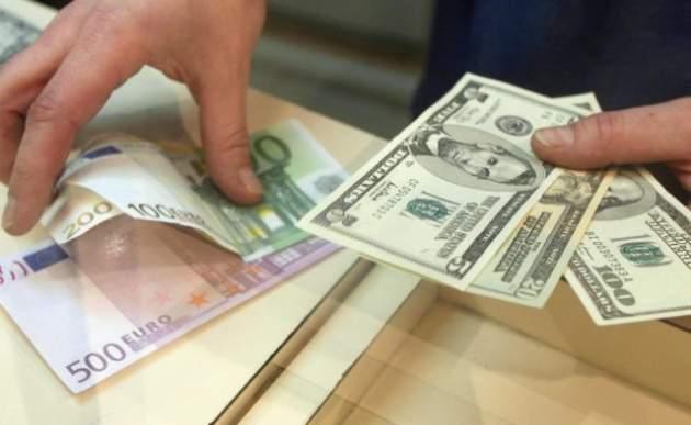 БВФБ: доллар наторгах 31января упал вцене