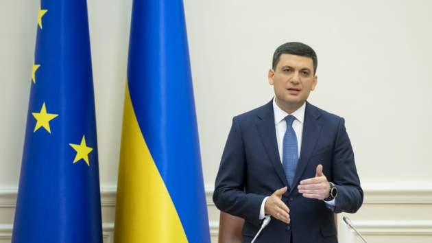 Гройсман назвал достижением минималку украинцев в150 долларов