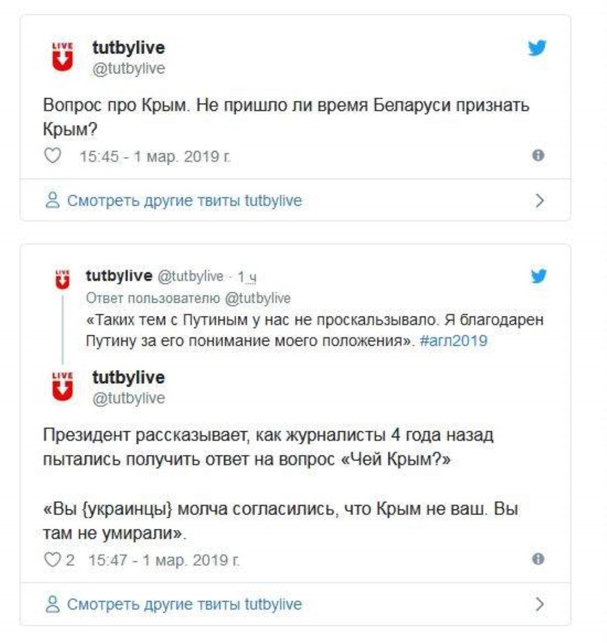 ВКремле сообщили, что РФ готова кторговле с Беларусью врублях