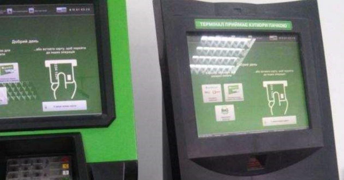 Приватбанк запустил новый вид бесконтактной оплаты