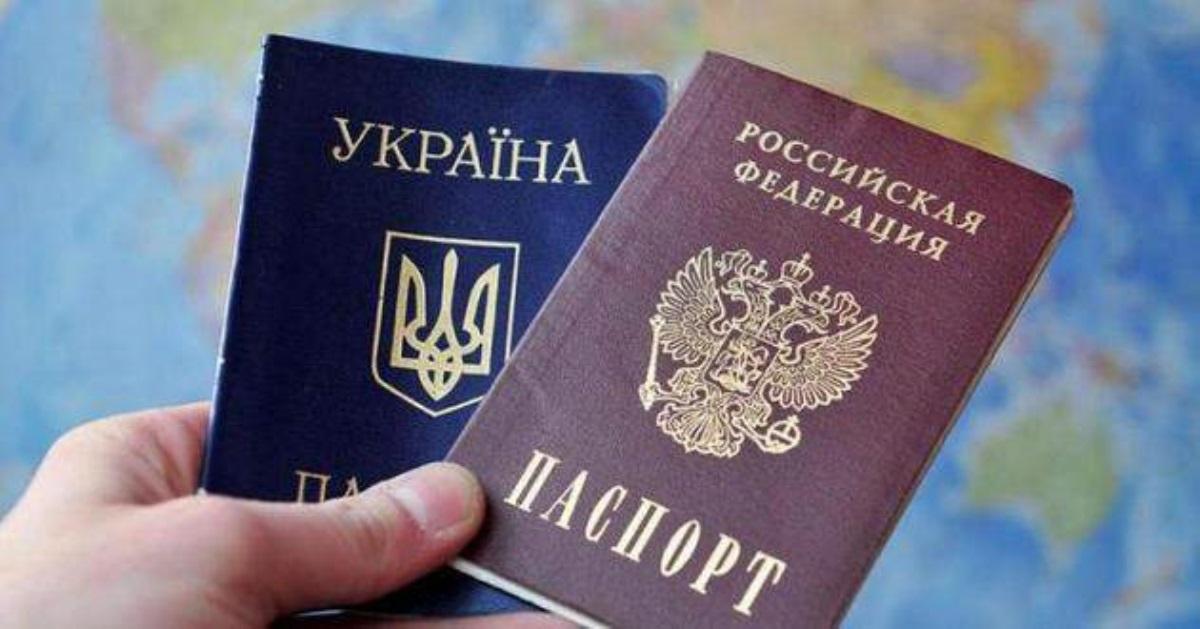 Упрощенная процедура получения гражданства РФ для жителей Донбасса: Порошенко жалуется в СБ ООН