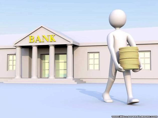 Фонд гарантирования завершил ликвидацию еще одного банка