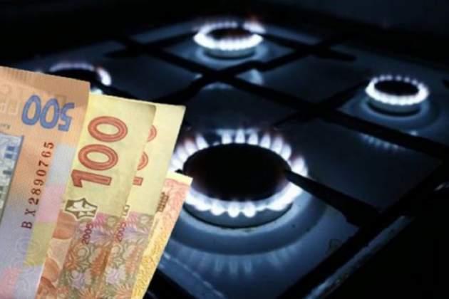 «Газ обходится Украине вдвое дороже, чем Европе»— Депутат